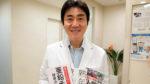 日本人男性の「性欲」が減退している理由。実はコレステロールの摂取が男性機能復活のカギ!?